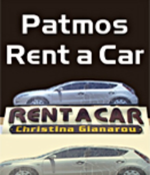 Patmos Bizas Rent a Car