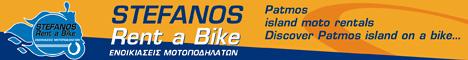 Patmos - Stefanos Moto Rent