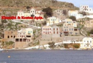 Symi ile location appartement - Kleanthi